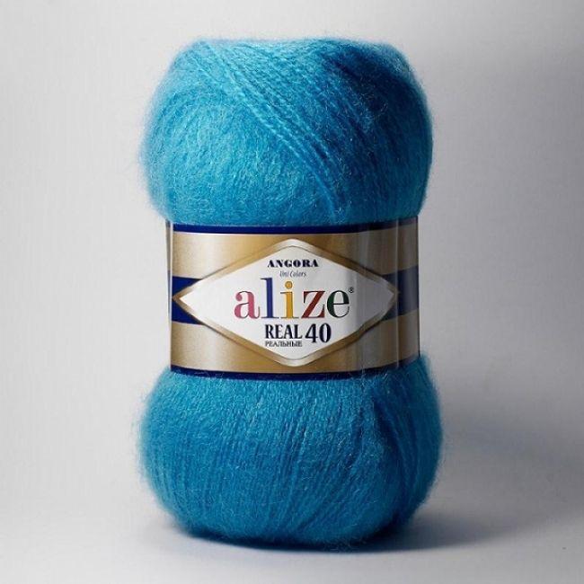 245 синяя бирюза