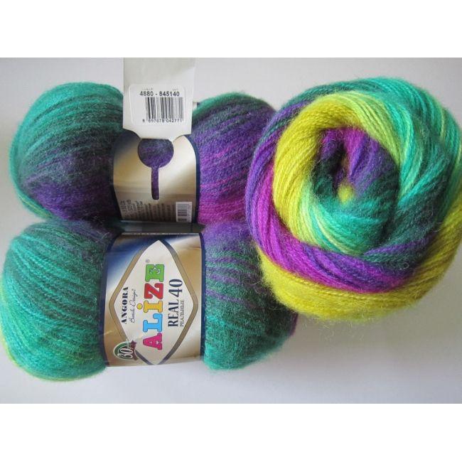 4880 м. желтый/зеленый/фиолетовый