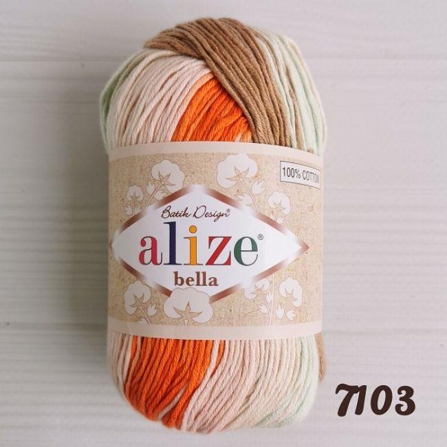 7103 оранж/беж/молоч