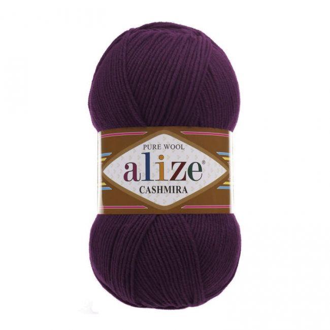 202 фиолетовый