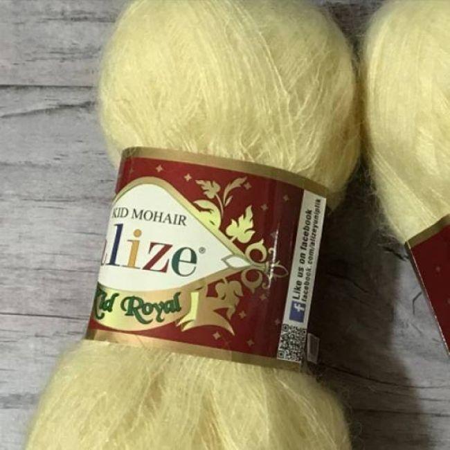 219 светлый лимон