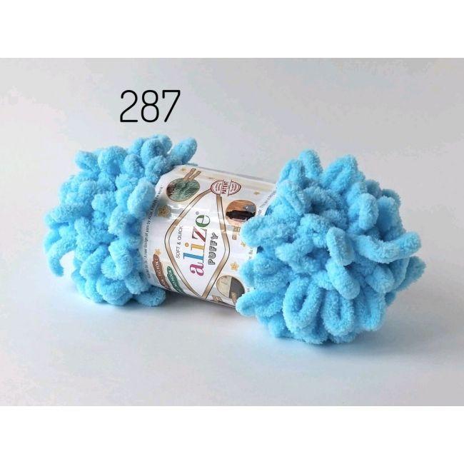 287 голубой