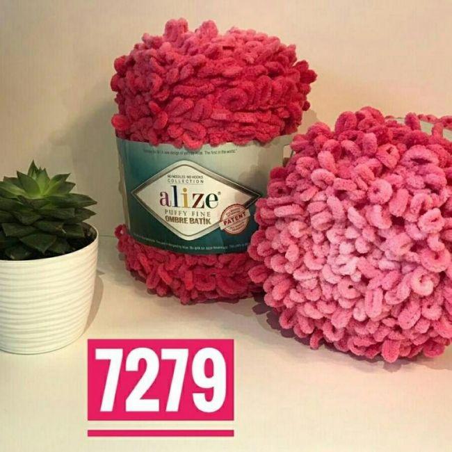 7279 ярко-розовый