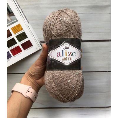 Alize Sal-Abiye