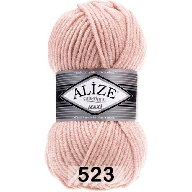 523 св.розовый