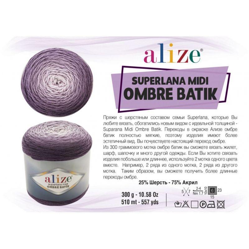 Пряжа Alize Superlana Midi Ombre Batik купить по