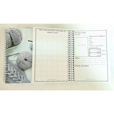 Дневник My Knitting Diary