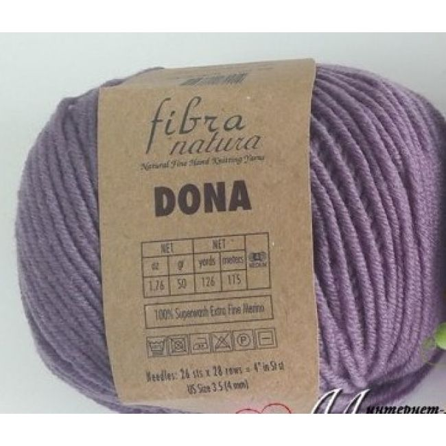106-34 фиолетовый