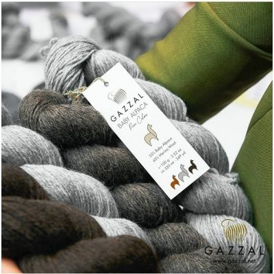 Baby Alpaca Pure Colors (55% беби альпака, 45% шерсть мериноса суперстирка ) (100гр. 320м.)*5 мотков