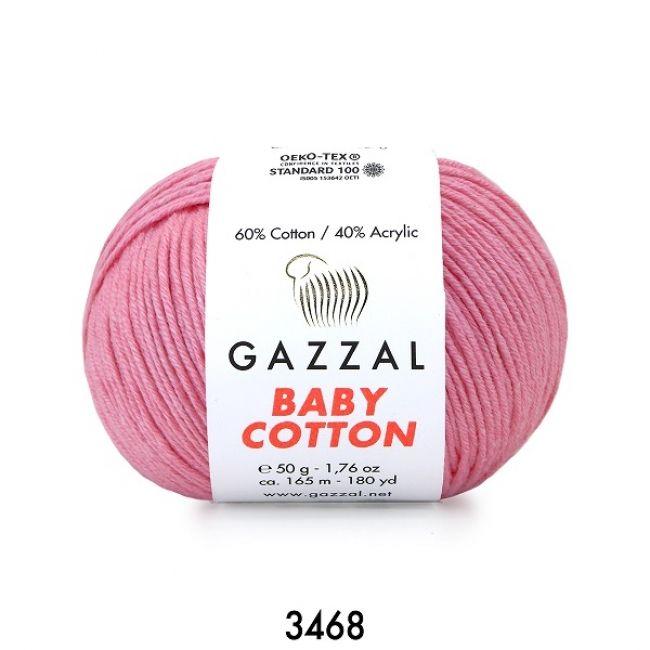 3468 розово-сиреневый