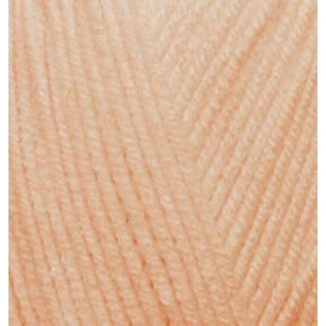 556 розово-оранжевый