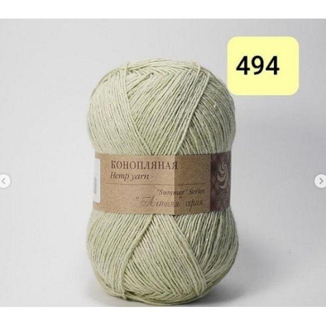 494 Светлый хаки