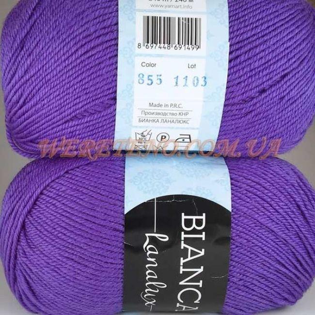 855 фиолетовый
